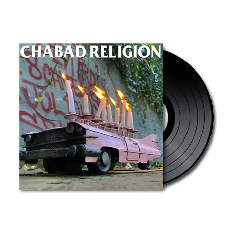 D-Composers - Chabad Religion (Vinyl)